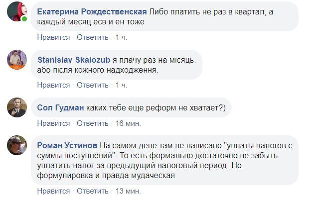 комменты к Сидорову