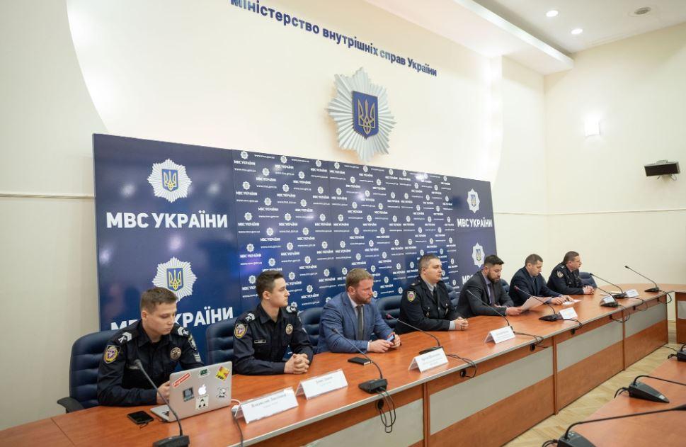 конференция МВД
