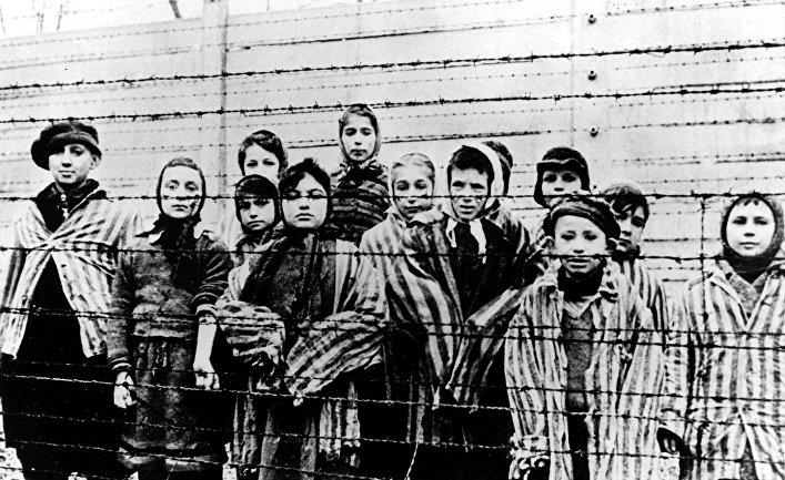 Освенцим ретро
