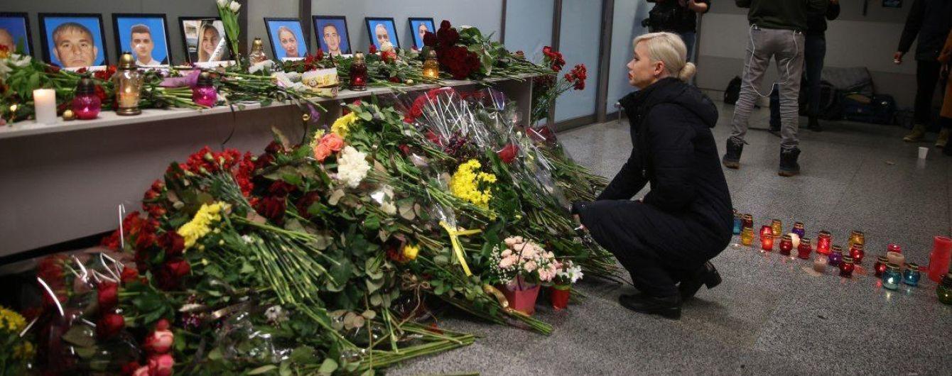 погибшие Тегеран.