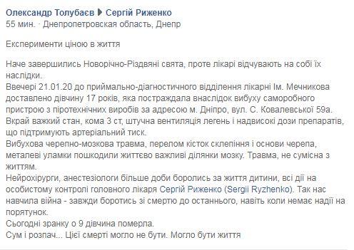 Толубаев