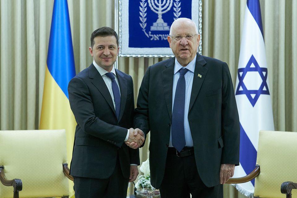 встреча в Израиле