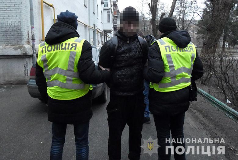 задержание киевлянина