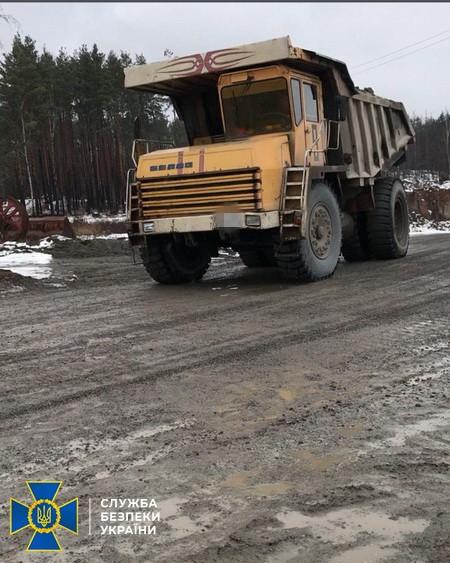 грузовик.