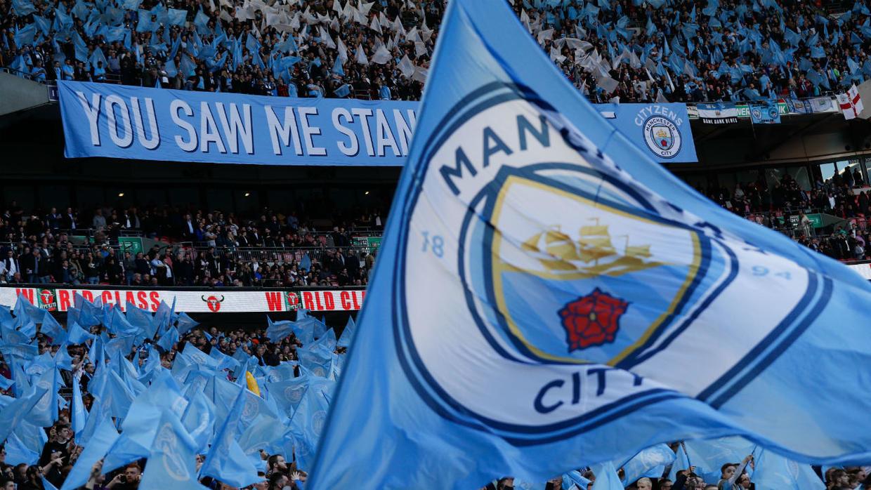 Манчестер Сити.