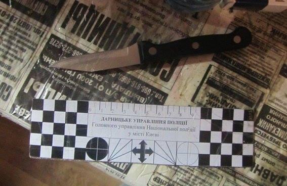 нож, которым убили военного