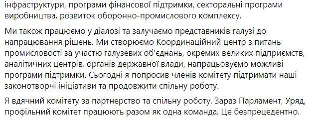 продолжение поста Милованова