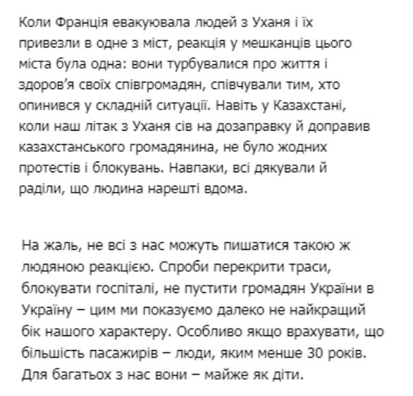 владимир зеленский заявление