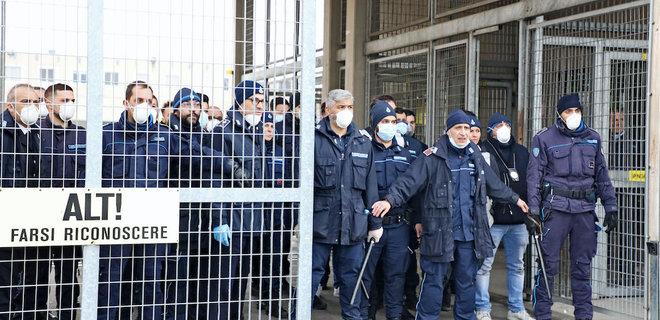 бунты в Италии