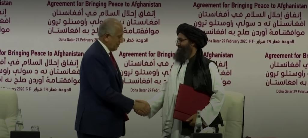 договор о мире