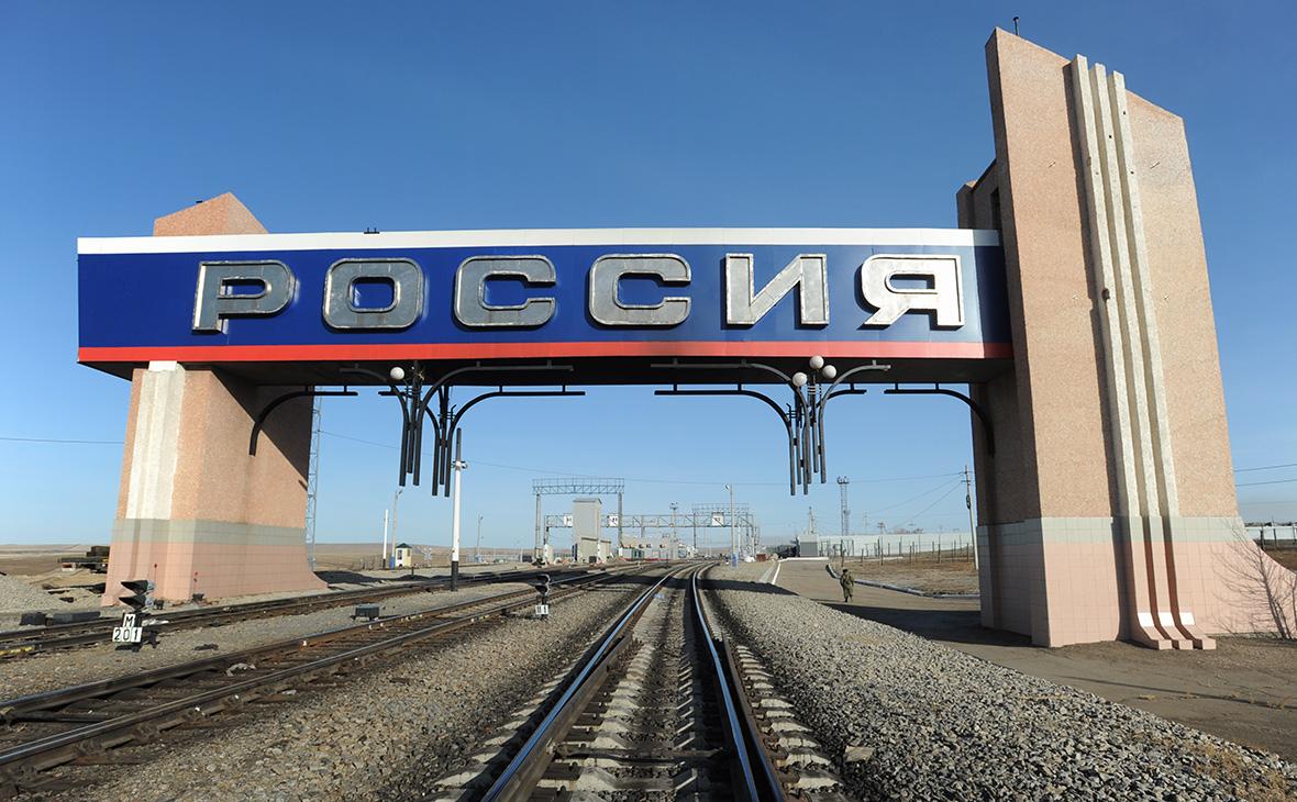 Граница России.