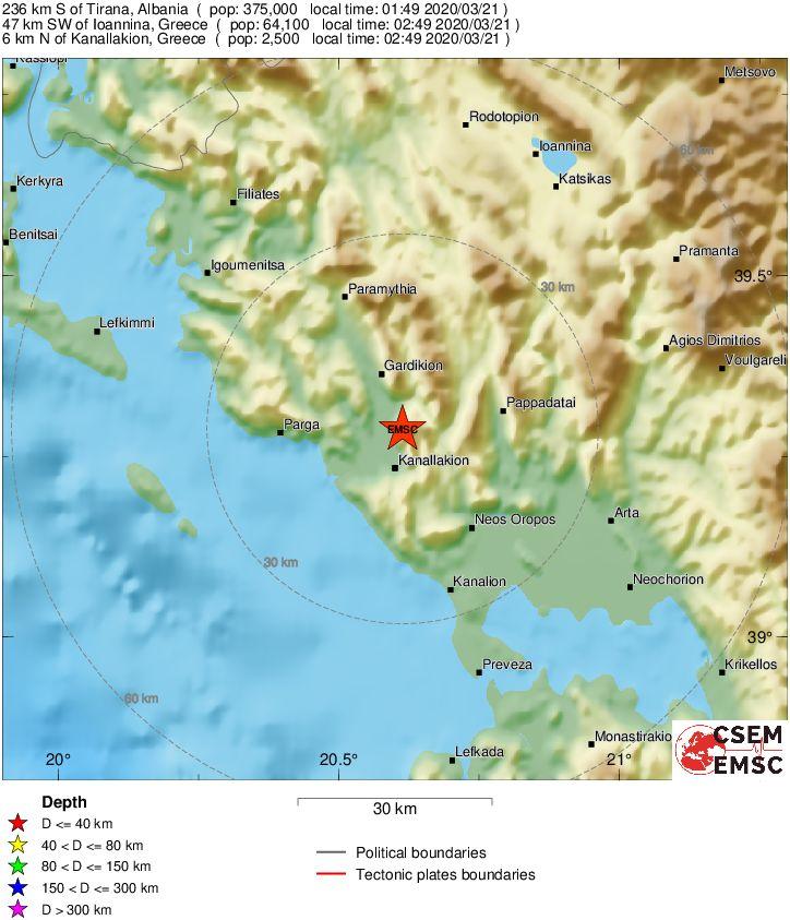 В Греции – два мощных землетрясения, есть пострадавшие и разрушения