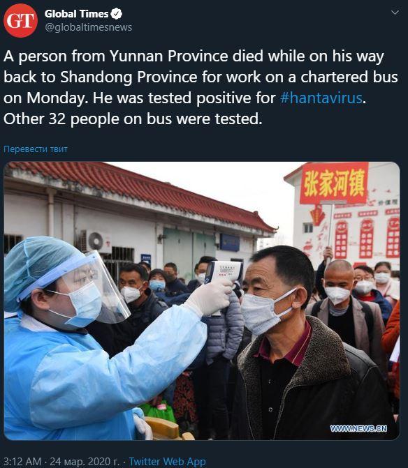 КНР хантавирус