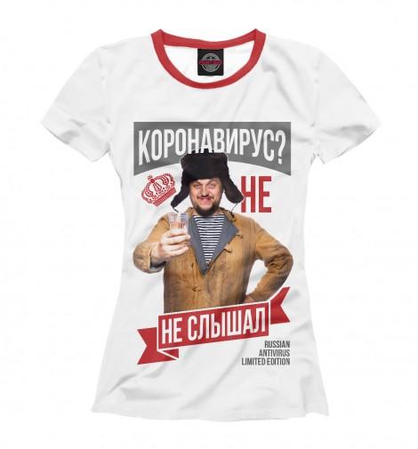 коронавирус-футболка