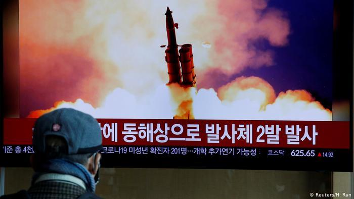Сеул - запуск ракет
