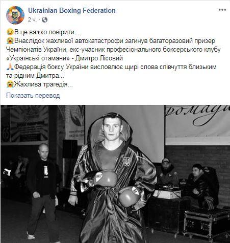 Скрин Дмитрий Лисовой