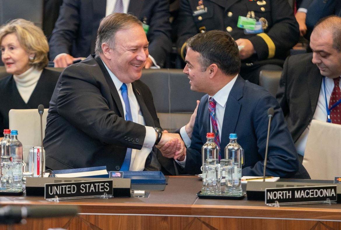 США и Македония