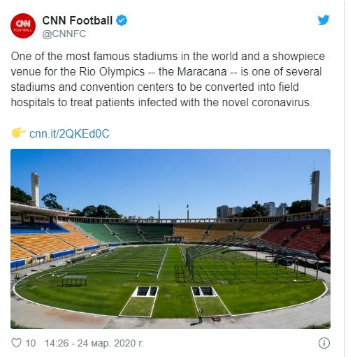 стадион бразилия