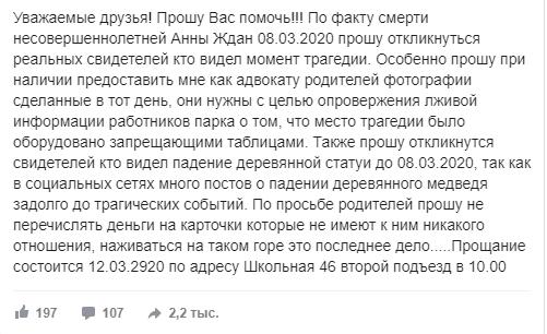 Владимир Ляпин