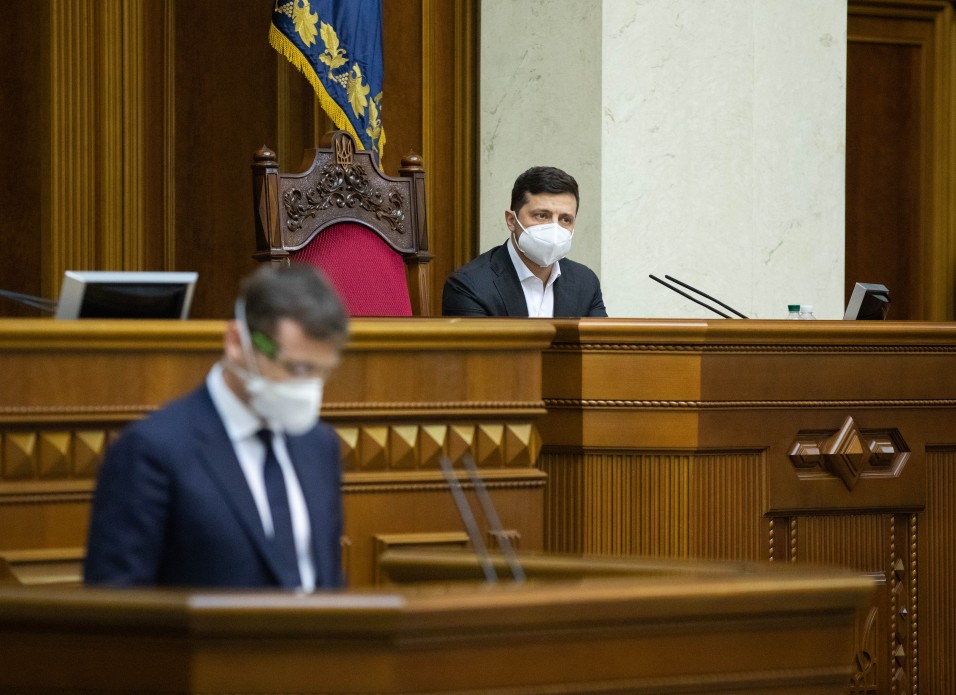 Зеленский ВР.
