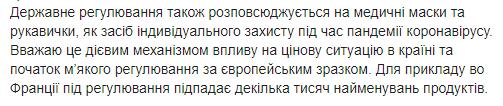 Алексей Дорошенко