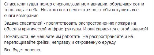 Антон Геращенко комментарии