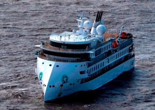 арктическое судно