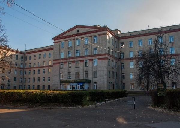 киевская городская больница