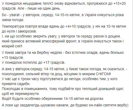 Наталья Диденко