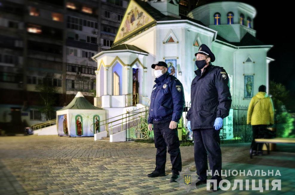 полиция богослужение