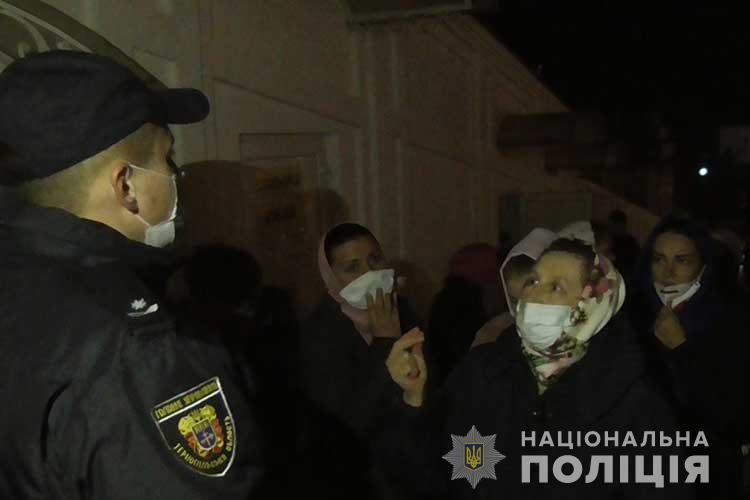 Полиция Тернопольская область