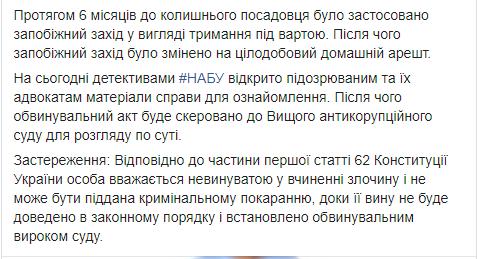 САП Грымчак