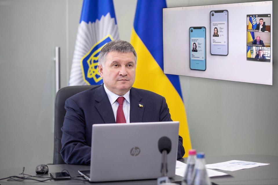 совещание в Украине