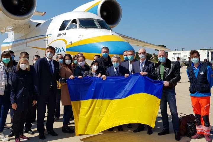 Врачи из Украины в Италии