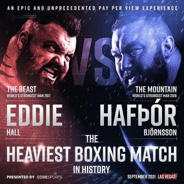 Гора и бокс
