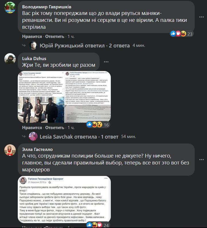 критика пользователей
