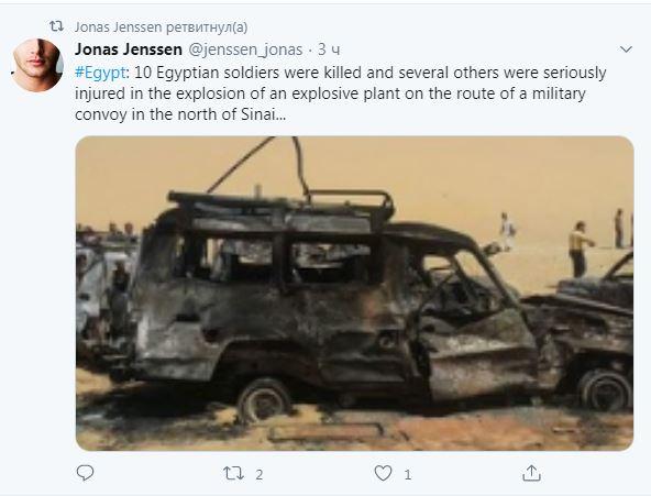 Скрин теракт в Египте