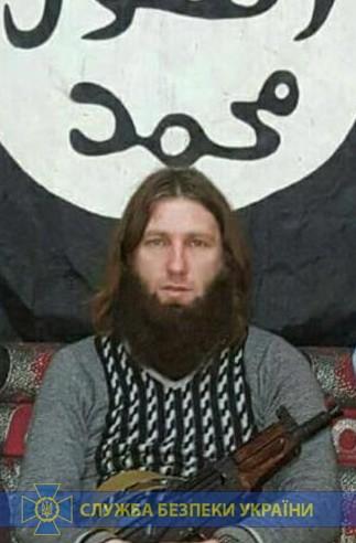 террорист Грузия