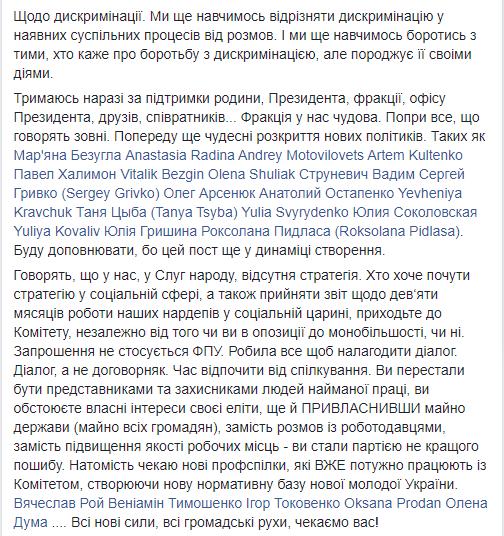 Галина Третьяква комментарий