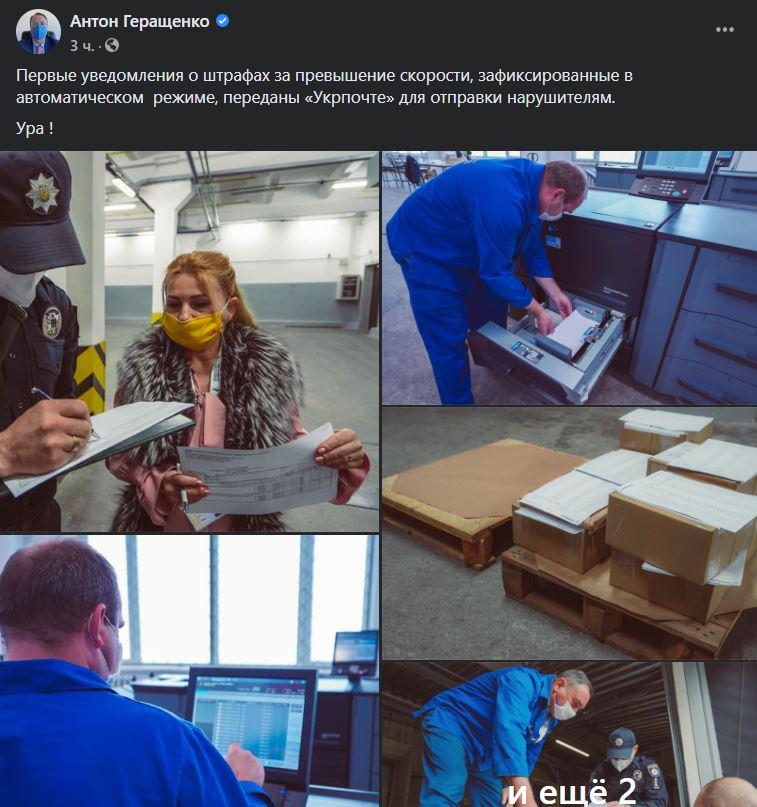 геращенко письма-счастья
