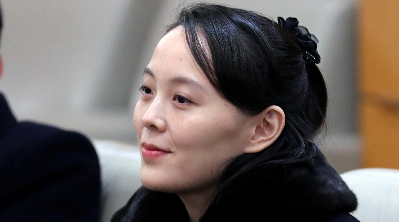 Ким Йо Чон