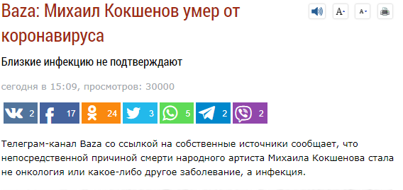 Кокшенов