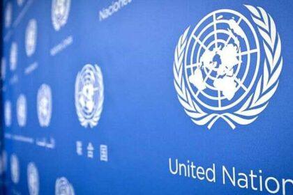 мониторинговая миссия ООН
