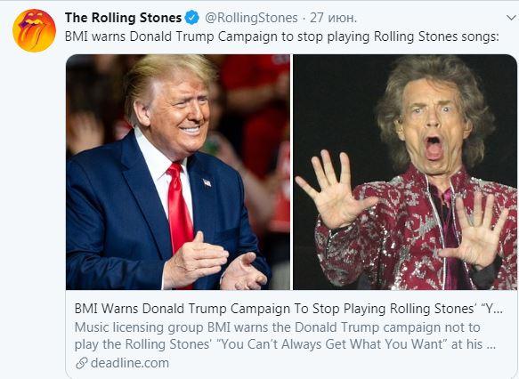 против Трампа