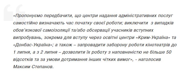 слова Степанова