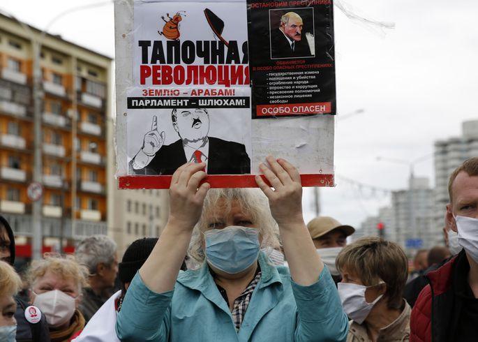 тапочная революция в Беларуси