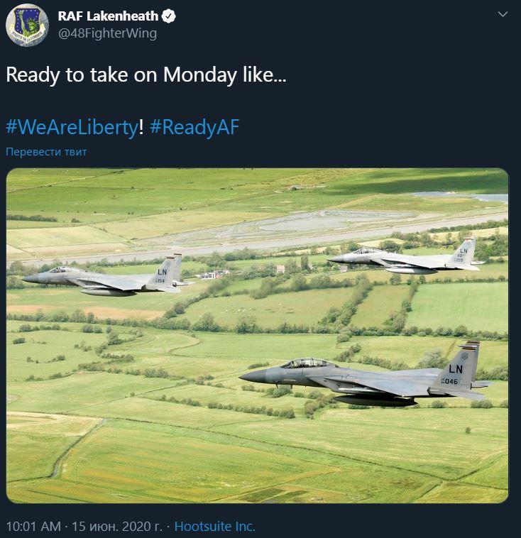 твит военной базы