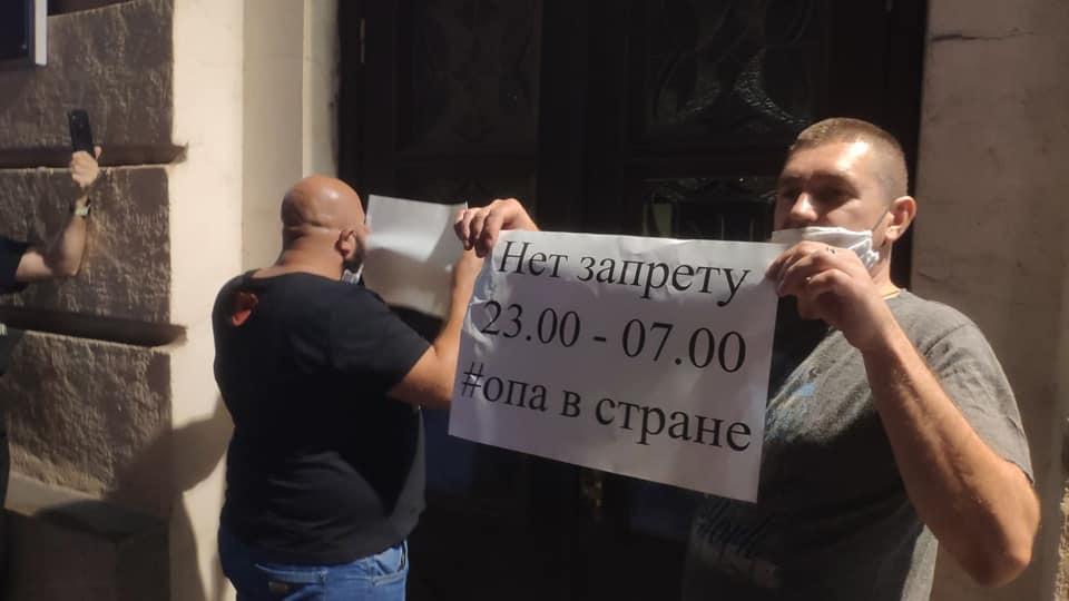 акция протеста Запорожье