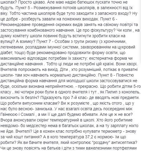 Алла Заможская