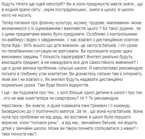 Алла Заможская комментарий